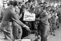 ΗΕλλαδα  του  1960