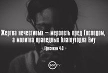 БОГ ТВ | BOG TV