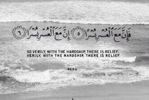 Quran | القـرآن