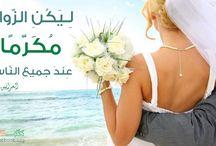 آيات من الكتاب المقدس عربي إسباني