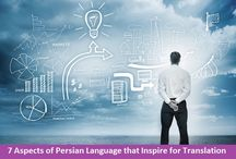 Persian Translation Resources / TridIndia offers multiple Persian translation services and has particular prices and very fast and reliable Persian translation services.