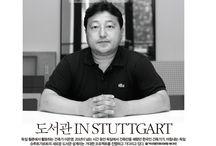 case study- stuttgart library