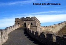 Beijing Great Wall Tour