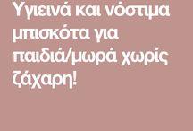 ΣΝΑΚΣ