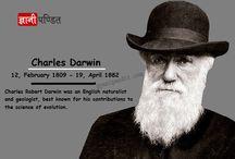 Charles Darwin Biography In Hindi