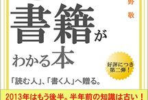 Book cover collection / Good ebook cover collections in Japanese