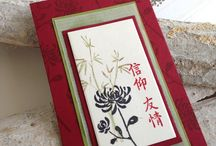 Stampin' UP! Artistically Asian