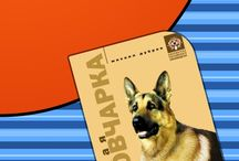 Домашние Животные FB2, EPUB, PDF / Скачать книги Домашние Животные в форматах fb2, epub, pdf, txt, doc