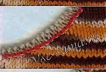 Полезности для вязания