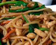 Low Mein/ Chow Mein!!!