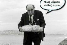 Ελληνικός κινηματ.