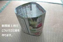 Good Idea ☆