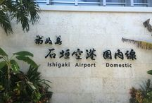 Ishigaki Island♡