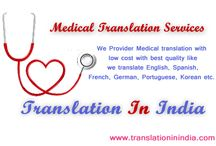 Medical Translation / Medical Translation is related to medical, clinical or pharmaceutical technical process and occupy all medical, pharmaceutical field from packaging of medicine to highlight technical pharmaceutical books.