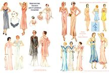 The 30s / Fashion and celebrities