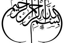 Islam Kaligrafi