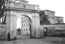 II Rzeczpospolita / Polska 1918 - 1939