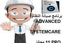 برنامج صيانة النظام ADVANCED SYSTEMCARE 11 PRO مجاناhttp://alsaker86.blogspot.com/2018/05/system-maintenance-program-advanced-systemcare-11-3-0-pro-free.html