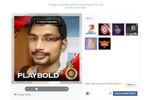 Chnage Your FB Profile Picture to Support Your Favourite IPL Team