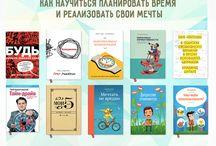 книгодрайв