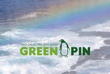 https://ru.siberianhealth.com/ru/landing/greenpin/?ref=4692102