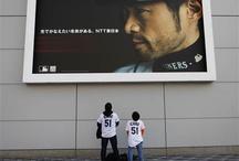 All About Ichiro