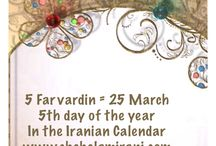 5 Farvardin = 25 March / 5th day of the year In the Iranian Calendar www.chehelamirani.com
