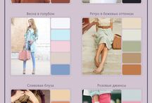 my colour combinations
