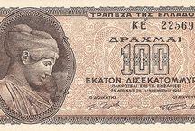 Ελληνικα Χαρτονομισματα
