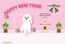 可愛い犬のイラスト年賀状テンプレート