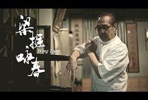 Leung Ting