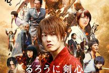 Japanes  Movies / 日本映画