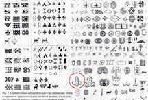 Similitudini între simbolistica civilizaţiei Cucuteni-Tripolie şi cea geto-dacă / Simboluri transmise peste timp.