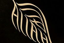 Hat sanatı / İslam esaslı hat sanatı