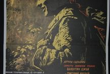 Soviet Film Posters / Unsurprisingly, Soviet era film posters are now beginning to receive the acclaim they have long merited.From 1921 & the implementation of Lenins New Economic Policy ( NEP ), Russian artists were encouraged to provide original, provoking images for the films that began to be widely distributed, with the opening of hundreds of new cinemas across the USSR.