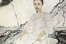 石涛 Shitao / 石涛 Shitao (朱若極 Zhu Ruoji 1642年-1708年)