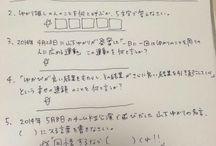 ゆかリスト検定 / Yukari's fan test / ゆかリスト検定過去問集はこちら
