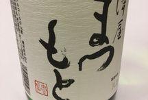 sake - Light 軽快 / Soft-Clean ソフト,クリーン Nutty-Simple-Soft ナッツ,シンプル,穏やか