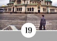 Travel to Bulgaria / Travel inspiration for those wanting to visit Belgium. Invite