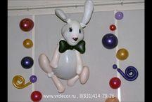 Воздушные шары / Наши работы из воздушных шаров
