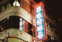 Carl David Jones - Hong Kong Heights