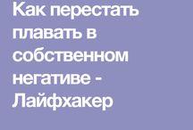 Я - ЖЕНЩИНА