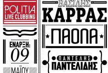 Politia Live Clubbing  / Β.Καρράς-Πάολα-Π.Παντελίδης 5/2013