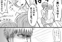 Shingeki no Love 2