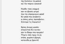 ΚΥΚΛΟΣ ΝΕΡΟΥ