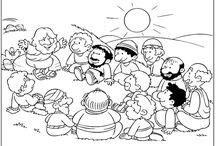Детское