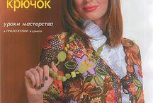MOD časopisy