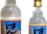 泰石酒造(沖縄-泡盛) / 焼酎と泡盛のブレンドを作る「泰石酒造」の泡盛コレクション