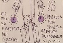 Kasieva_study