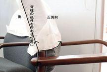 椅子ソファカバー